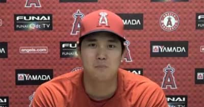 【MLB】大谷翔平「日本人が出るところを見たい」 13分の会見で語った本塁打競争出場の理由