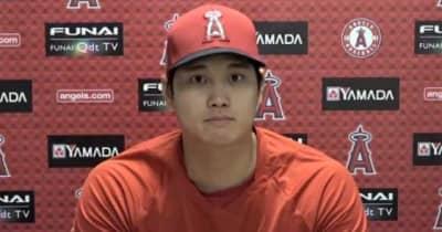 【MLB】大谷一問一答 本塁打競争出場の決断に日本人大砲の自負「誰よりも飛ばしたい」