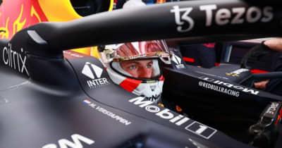 フェルスタッペン初日最速「午後に大きく向上。エンジンも強力だし予選に期待」レッドブル・ホンダ/F1第7戦