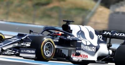 【角田裕毅F1第7戦密着】「マシンの挙動に満足」前戦バクーでバランスが安定、フランスでも好調な滑り出し
