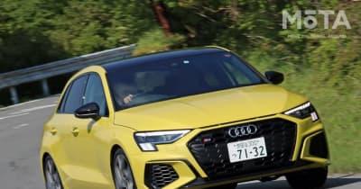 日本の道にちょうどいいアウディ A3&S3が8年ぶりに新型へ! デザイン良し・走り良しの優等生