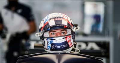 ガスリー初日7番手「前戦ほど好調ではないが、母国ファンのため予選トップ10を狙う」アルファタウリ・ホンダ/F1第7戦