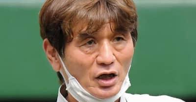 がん闘病中に再入院の大島康徳氏 腹水で腹や背中に辛い痛み「退院はいつになるのか」