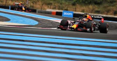 【タイム結果】F1第7戦フランスGPフリー走行3回目