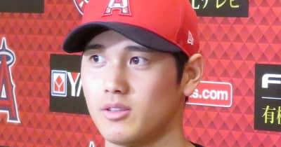 大谷一攫千金なるか MLB球宴本塁打競争V賞金は日本の100倍 約1億1千万円