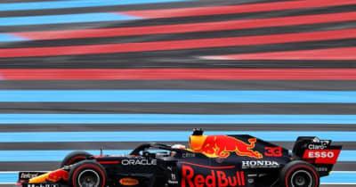 【順位結果】2021年F1第7戦フランスGP予選