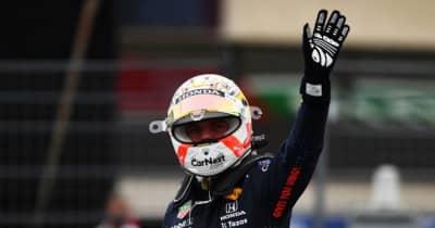 レッドブル・ホンダのフェルスタッペンが開幕戦以来のポール獲得。角田はQ1でクラッシュ【予選レポート/F1第7戦】