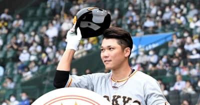 巨人・坂本 また虎から節目250号!球団生え抜き7人目、高卒右打者では初の快挙