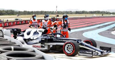 角田裕毅、予選のクラッシュで最後尾スタートへ「縁石に乗りすぎた。ミスをしてチームに申し訳ない」/F1第7戦