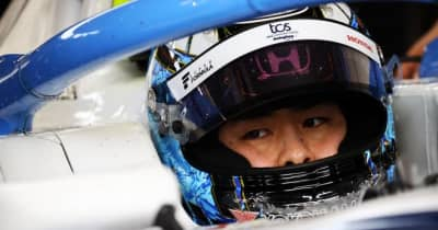 【タイム結果】スーパーフォーミュラ第4戦SUGO日曜フリー走行。ドライで全19台が1秒差の僅差