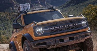 フォード 新型ブロンコを目玉商品に日本再上陸を切望する声多数! 新型ブロンコは日本でも絶対ヒット間違いなしのデキ【みんなの声を聞いてみた】
