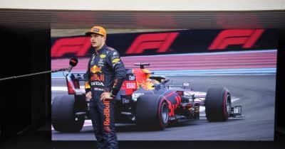 レッドブル代表「ポールを生かして、メルセデスが得意とするポール・リカールで勝利を収めたい」/F1第7戦予選