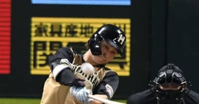 日本ハム・浅間が先頭打者本塁打「お父さん、いつもありがとうございます」