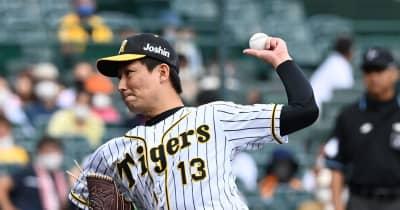 蓄積疲労から復帰の阪神・岩崎は1回を1安打無失点 東京五輪代表左腕