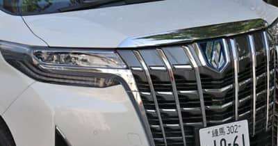 トヨタ アルファードの魅力は豪華な内装だけじゃない! アルファードのラゲッジルームはミニバン随一の使い勝手だった
