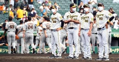 阪神・矢野監督「2、3つ取りたかった」巨人に連敗でカード負け越し 6ゲーム差