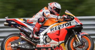 M.マルケス581日ぶりの優勝【順位結果】2021MotoGP第8戦ドイツGP MotoGP決勝