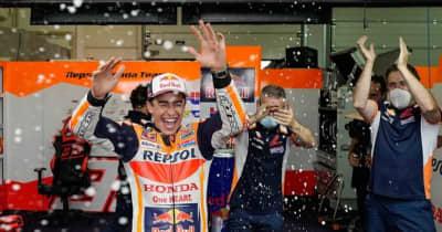MotoGP第8戦ドイツGP:M.マルケス、復活の優勝。オリベイラの猛追を振り切り、1年半ぶりに表彰台の頂点に立つ