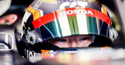 角田裕毅、ピットスタートから13位「経験値が向上。入賞を狙えるよう予選改善に取り組んでいく」F1第7戦