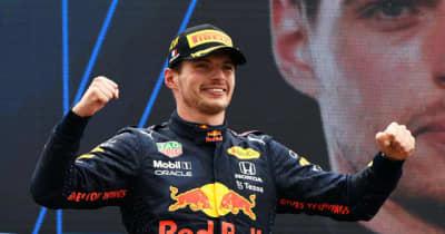 【F1 フランスGP】ラスト2周で大逆転! レッドブル・ホンダのフェルスタッペンが優勝