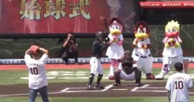 「打ちたくなるような良い球」 サンド伊達さん、打たれて猛抗議も本格投球が話題