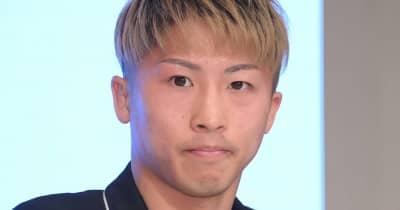 20日のボクシング井上尚弥の圧勝防衛は9.9% 放送前に結果判明も高数字