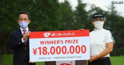 1800万円獲得の申ジエが8位浮上 小祝さくらは1位キープ【女子賞金ランキング】