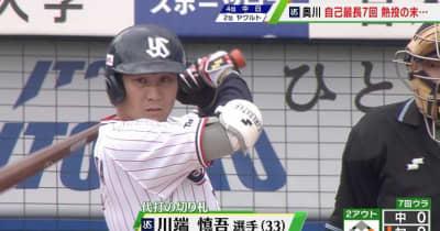 【ヤクルト】奥川恭伸 自己最長7回無失点の熱投「緩急もしっかり付けられた」3勝目を挙げる