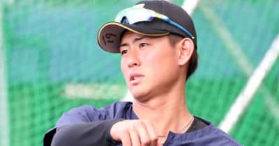 日本ハム姫野が異例の「野手→投手」転向 2015年ドラフト8位入団
