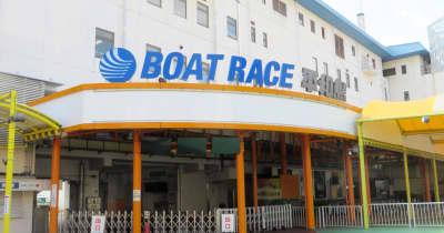 【ボート】平和島ダービー出場へ 勝負駆けの地元選手に注目