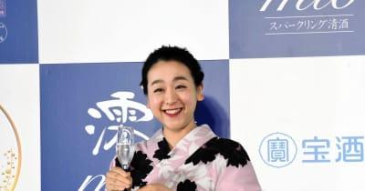 浅田真央さん「過去の自分を越えることができますように」ピンクの浴衣姿で短冊に願い