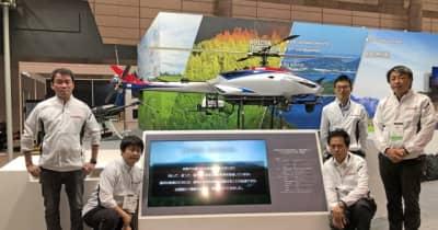 「木」一本の直径もわかる高精度と広範囲、ヤマハの森林計測がJapan Droneでダブル受賞