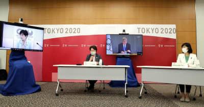 橋本聖子会長「尾身提言に中止なし」を2度強調 開催への「盾」に