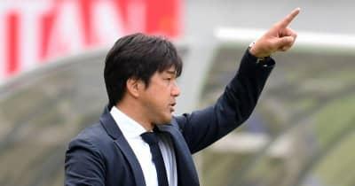 松本山雅FC、名波浩監督の就任を発表