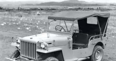 トヨタ ランドクルーザー 新型…70年、170の国と地域、1040万台[フォトヒストリー]
