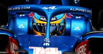アロンソ8位「終盤は好調で、ガスリーとリカルドを抜けるかもしれないと思った」アルピーヌ/F1第7戦決勝