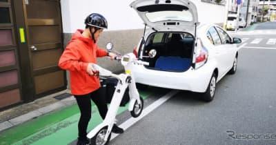 カーシェア車両を好みの場所へお届け、配車スタッフは車載EVバイクで帰社…実証実験を開始