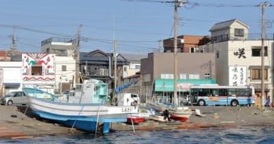 混雑・密を避けた観光型MaaSの実証実験を実施へ 横須賀・三浦エリア