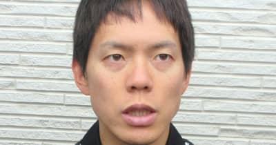 50キロ競歩の鈴木雄介が東京五輪代表を辞退 コンディション不良のため