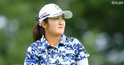稲見萌寧は東京五輪代表決まる試合にも「気にしていない」 泰然自若で大一番に挑む