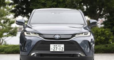 絶好調な売れ行きのトヨタ 新型ハリアーだが、ユーザーには不満の声も! そのワケはエアコン操作パネルにあり