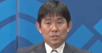 サッカーU24日本代表 東京五輪延期でメンバーにも変化 森保監督が三笘に言及
