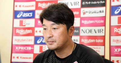 神戸・三浦監督 DF初瀬の取り組みを評価 菊池には「活を入れたい」
