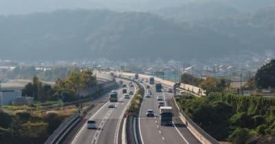 バイクの高速料金、37.5%割引へ…2022年4-11月の土日祝、100km以上が対象