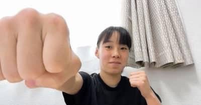 ボクシング入江聖奈、日本女子初のメダル狙う「なめられているかも、ドヤ顔したい」