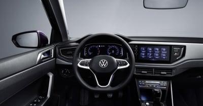 VW ポロ 改良新型、デジタルコックピット標準装備…欧州仕様