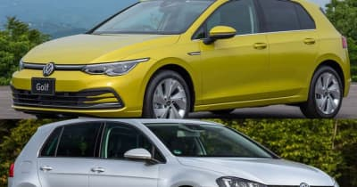 VW 新型ゴルフと旧型ゴルフ、何が違う!? 伝統の骨太ピラーを継承しながらシャープなフォルムに変身! 実は全然違う2台の外装デザインを写真で比較