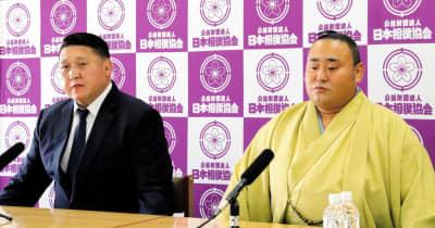 旭日松「勝ちにどん欲な力士を」桐山親方として抱負 引退会見
