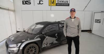 WorldRXの3冠王者ヨハン・クリストファーソンがEKS JC移籍を発表。初のアウディをドライブへ