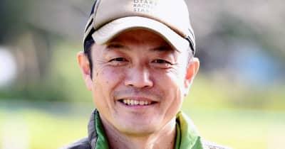 禁止薬物検出で大竹調教師に2カ月の調教停止処分 ブラストワンピースなど管理馬58頭転厩